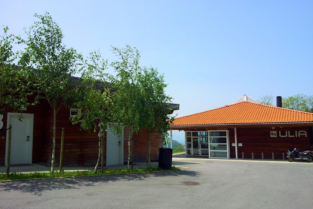 Турбаза и ресторан на горе Улия